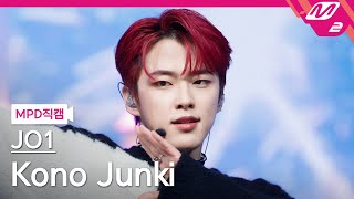 [MPD직캠] JO1 코노 준키 직캠 4K 'Shine A Light' (JO1 Kono Junki FanCam) | @MCOUNTDOWN_2021.2.25