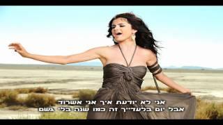 selena gomez a year without rain מתורג� לעברית