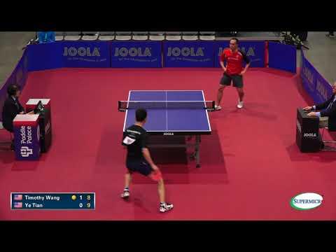 2017 US Open Men's Singles Rd32 - Timothy Wang v Ye Tian - (Full Match)