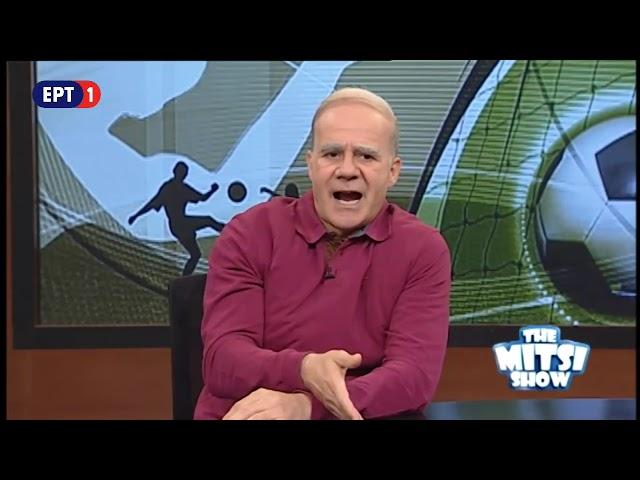 <h2><a href='https://webtv.eklogika.gr/alefantos-vlasis-tsakas-scholiazoyn-tis-exelixeis-ston-panathinaiko' target='_blank' title='Αλέφαντος, Βλάσης Τσάκας σχολιάζουν τις εξελίξεις στον Παναθηναϊκό...'>Αλέφαντος, Βλάσης Τσάκας σχολιάζουν τις εξελίξεις στον Παναθηναϊκό...</a></h2>