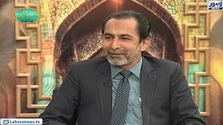 Mazhab Aur Insan   Javed Ahmed Gamdi   Ilm-o-Hikmat   Lahore News HD