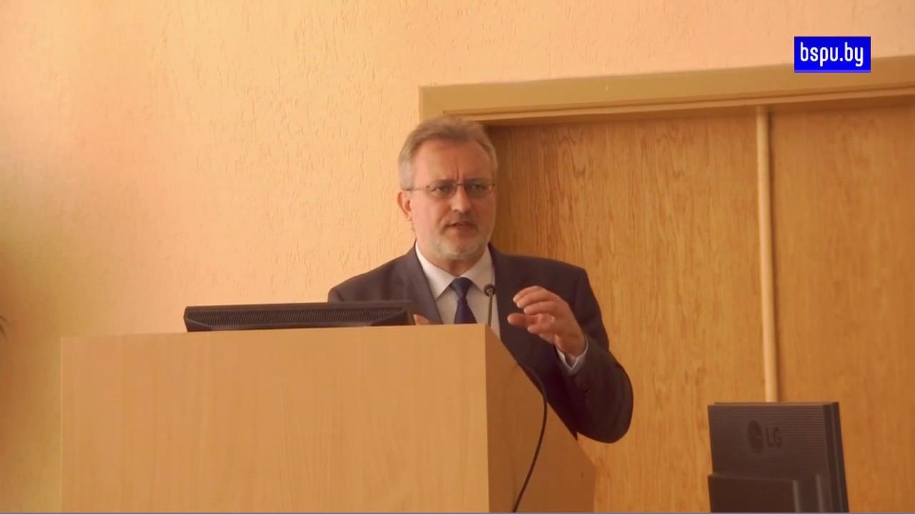 23-е заседание Международного методологического семинара