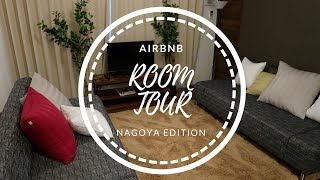 Gambar cover AUTUMN IN JAPAN VLOG 1: Airbnb Room Tour | Glory Ann