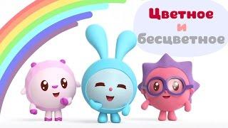 Малышарики - Стёклышко (30 серия) | Обучающие развивающие мультфильмы