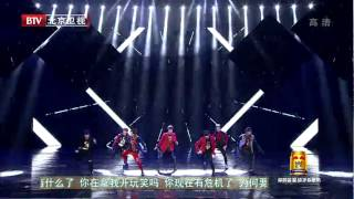 BTS - Danger 150217 BTV Chinese New Year