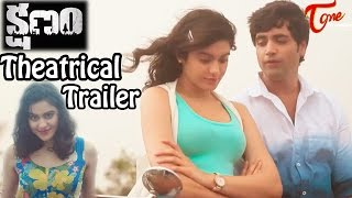 Kshanam Movie Theatrical Trailer || Adivi Sesh|| Adah Sharma || Anusuya