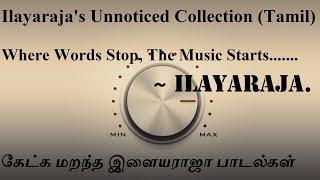 Mamanukku Mayilapuru Than Unga Maamikandha Sitharakulam Than_Ilayaraja Tamil Songs