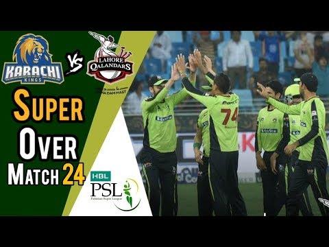 Super Over  | Lahore Qalandars Vs Karachi Kings  | Match 24 | 11 March | HBL PSL 2018 thumbnail