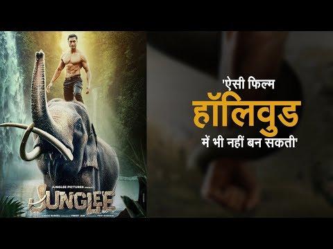 Vidyut Jamwal और Chuck Russell ने बताया- Hollywood में क्यों नहीं बन सकती Junglee जैसी फिल्म