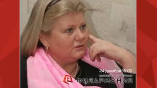 Ирина Муравьева в Калужской областной филармонии!