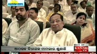 Kanak TV Video: Reshuffle in Odisha cabinet soon