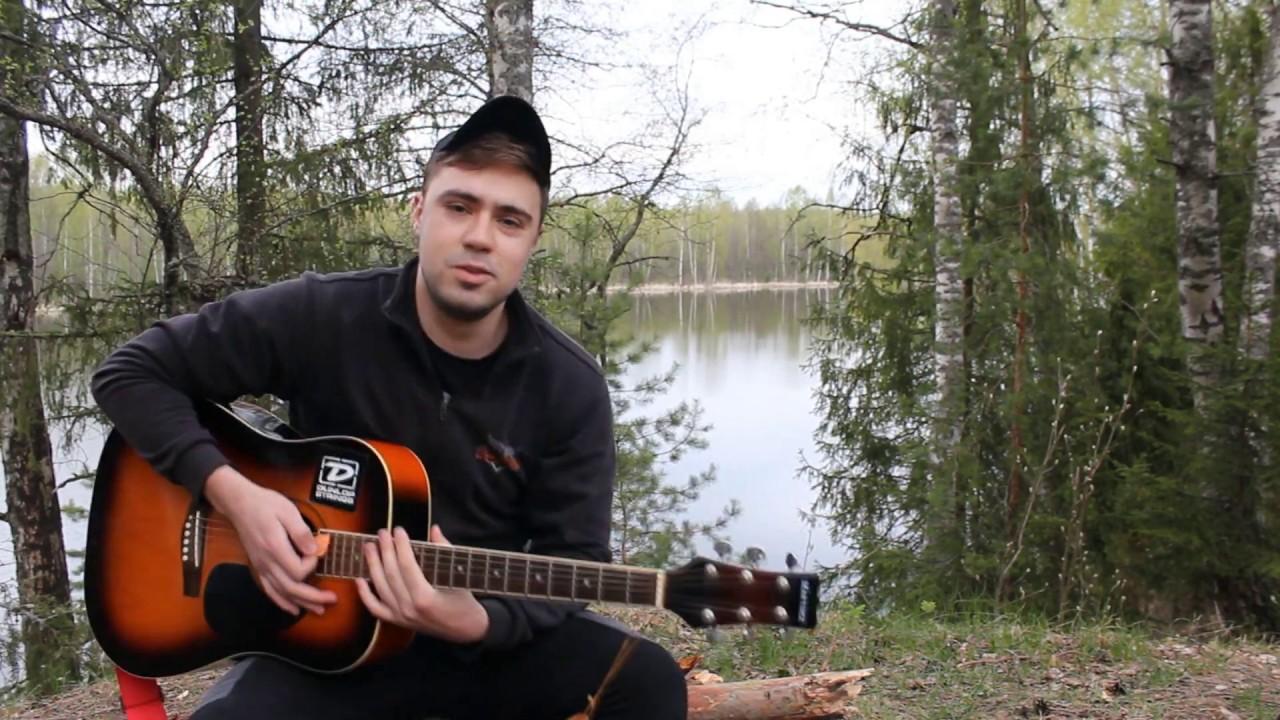 как играть песни в руках автомат на гитаре