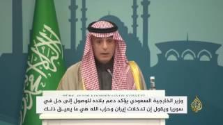 توافق وجهات نظر تركيا والسعودية حول الأزمة السورية