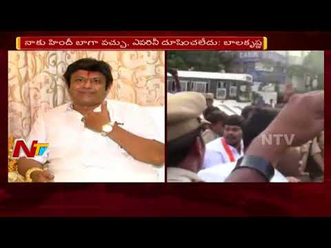 Balakrishna Responds On BJP Leaders Comment || Balakrishna Comments on Modi || NTV