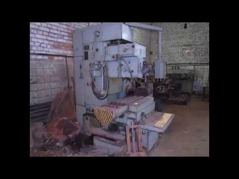 Продам станки б/у по металлу ( металлообрабатывающее оборудование),тел.0976109661 Роман,г.Львов