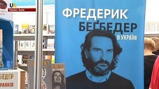 25-й Форум видавців стартував у Львові