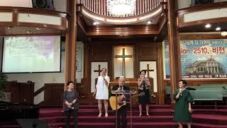 Download Lagu KECW Worship Part 1 - 8/30/20 mp3