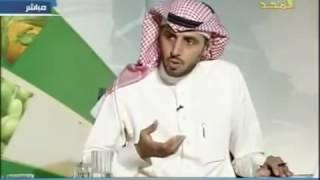 الزنجبيل اليابس أفضل من الطازج   / د  جابر القحطاني