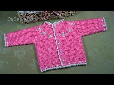 Детская кофточка спицами (на 3-6 мес.) Часть 1. Knitted Baby Blouse.