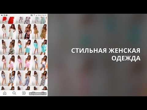 BEREZKA SHOP: официальный  канал для модниц
