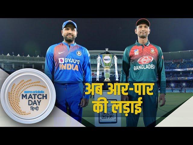 नागपुर के निर्णायक मैच में स्पिन गेंदबाज़ों की भूमिका अहम्