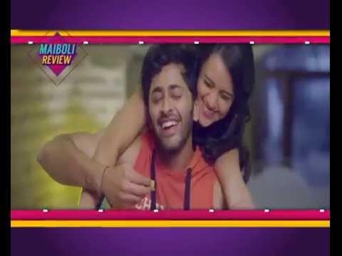 Photocopy - Marathi Film Review 2016