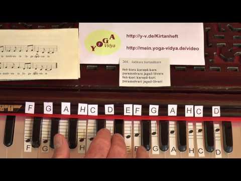 Shankara Karunakara Mantrasingen - 01. Strophe - tiefe Melodie - Noten-Lernvideo - 264-01-01