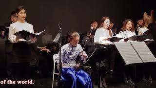宣教的中国 (선교하는 중국, China for Mission) for Erhu & Choir (Chinese+Korean) Esther Dong arr. Johann Kim