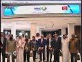 MNC Group Terima Kunjungan KADIN Arab Saudi Bahas Investasi - iNews Pagi 13/04