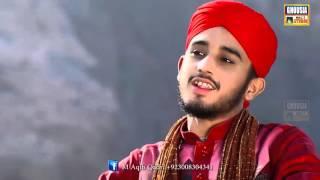 ALLAH Ho ALLAH Ho (Hamd) Muhammad Aqib Qadri New Naat Album [2016]