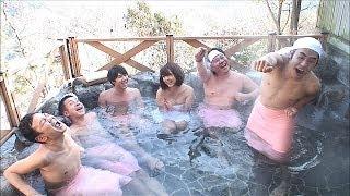 Что представляет собой японский горячий источник