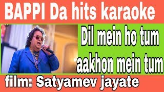 दिल में हो तुम   karaoke songs with lyrics   BAPPI lahiri hit songs