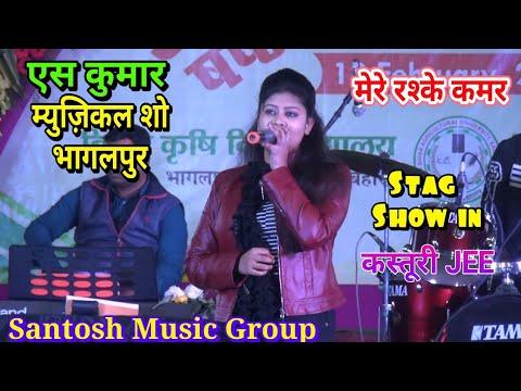 मेरे रश्के कमर   Mere Raske Qumar   Baadshaho   Nusrat  Rahat Fateh Ali Khan   Cover Song By Kasturi
