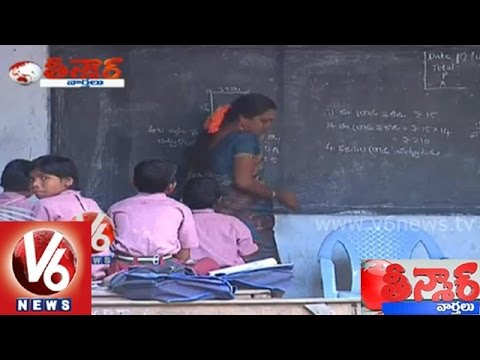 Teacher's Day special - Students pay special homage to teachers - Teenmaar News
