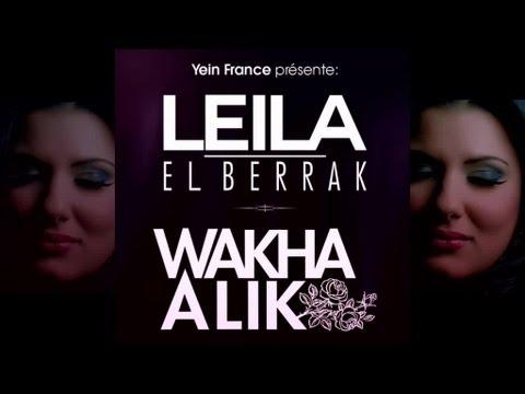 Leila El Berrak - Wakha Alik - Officiel Song 2013