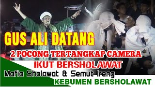 Gus Ali Gondrong Mafia SholawatSemut Ireng Kebumen Baturraden Bersholawat