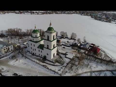 Церковь Сошествия Святаго Духа г  Кыштыма