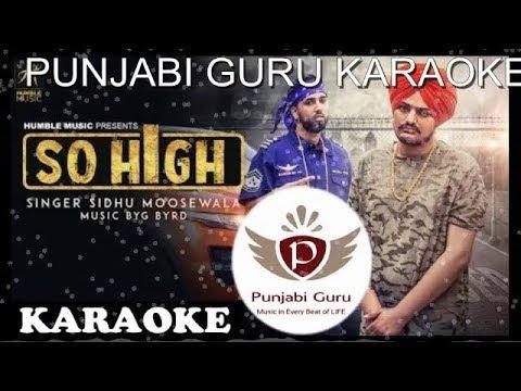 SO HIGH KARAOKE WITH LYRICS INSTRUMENTAL HD KARAOKE| Latest Punjabi Songs Music