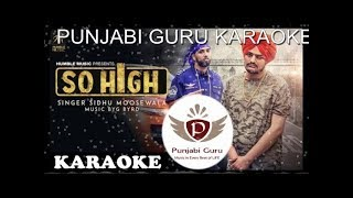SO HIGH KARAOKE WITH LYRICS INSTRUMENTAL HD KARAOKE| Latest Punjabi Songs Music