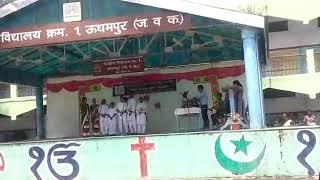 Ashok meena group song kv udampur