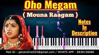 Oho Megam Vandhadho Piano notes | Mouna Raagam | illayaraja | Musical notes 4u