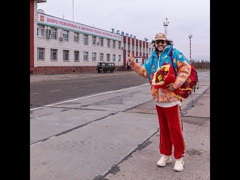 """Филипп Киркоров - Шоу """"Цвет настроения"""" в УСИНСКЕ. Республика КОМИ, 14.10.2019"""
