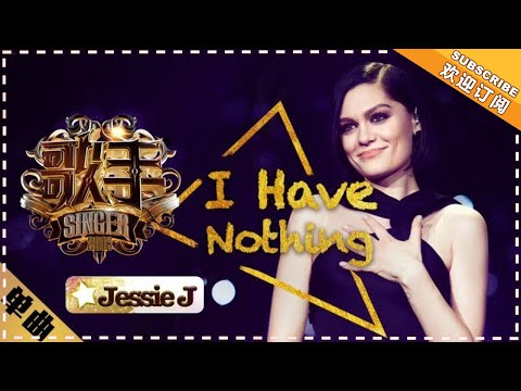 "Jessie J - I Have Nothing   ""Singer 2018"" Episode 2【Singer Official Channel】"
