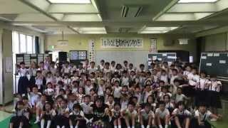 2015年7月12日(日)に福井県勝山市立荒土小学校全校生徒を対象にしたSing...
