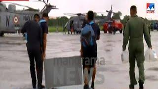 ഭക്ഷണപൊതിയുമായി ഐഎൻഎസ് ഗരുഡ   Kerala Floods