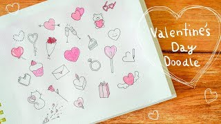 Valentines Day Drawing Ideas