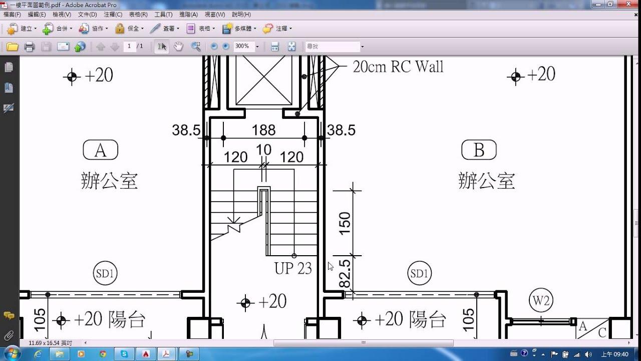 206樓梯繪製 - part 1 - 樓梯輪廓線繪製 - YouTube
