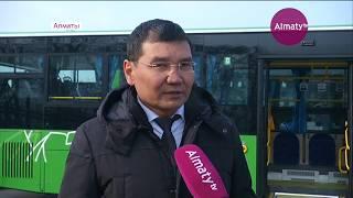 Алматы әкімі автобус жүргізушілерінен қанша жалақы алатынын сұрады (22.02.19)