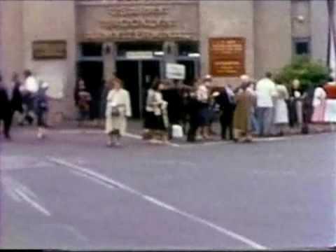 BAT57, Brooklyn Army Terminal 1957, 8mm Home Movie