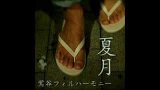 徳井義実(チュートリアル) ShAbo (柏原収史×ABOTTOレオ) ISAKICK BON.